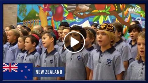 Hatikvah Sung around the World