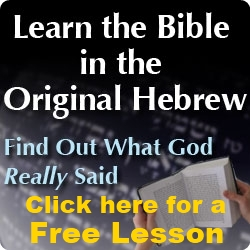 Learn to Read the Bible in the Original Hebrew!