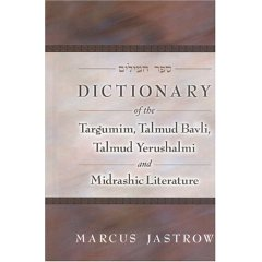 The Jastrow Dictionary