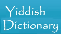 Online Yiddish Dictionary